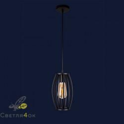 Светильник Лофт 907014F-1 BK