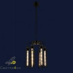 Светильник Лофт 761XG06-6 BK