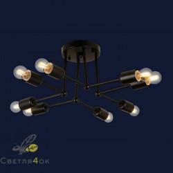 Светильник Лофт 761ZJ08-8 BK