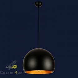 Светильник Лофт 7528325-1 BK