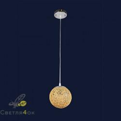 Светильник 9711501-1 BEIGE