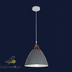 Светильник Лофт 910645-1 GRAY
