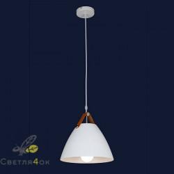 Светильник Лофт 910645-1 WH