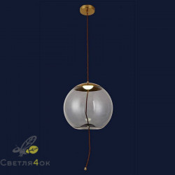Светильник подвесной лофт 91630-1LED 4W BL