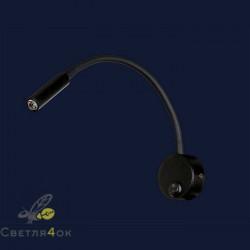 Бра LED 9201501 BK