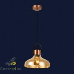 Светильник подвесной лофт 91632-1 BR