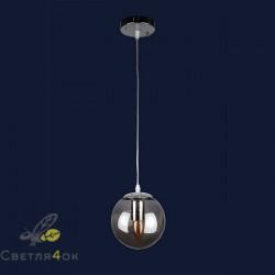 Светильник Лофт 756PR150F-1 CR+BK