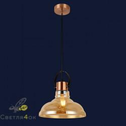 Светильник подвесной лофт 91633-1 BR