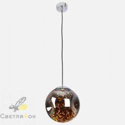 Светильник 7529767-LED GRAY