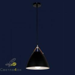 Светильник Лофт 910645-1 BK
