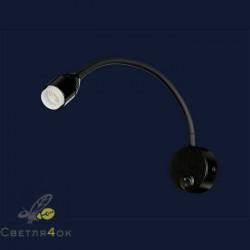 Бра LED 9208401 BK