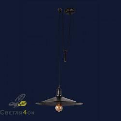 Светильник 752PB9F-1G BK(400)