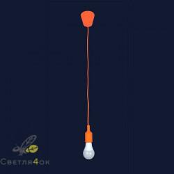 Светильник 915002-1 Orange