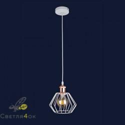 Светильник 756PR108F-1 WH+RG