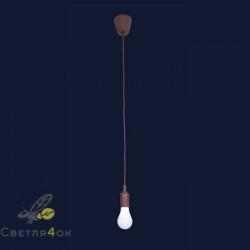 Светильник 915002-1 Brown