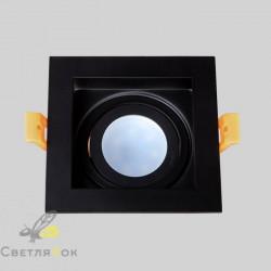 Точечный светильник 9055504 BK