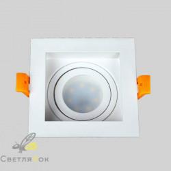 Точечный светильник 9055504 WH
