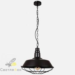 Светильник лофт 7546577-1 BK(360)
