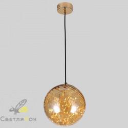 Светильник светодиодный 7529763-LED AMBER