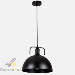 Светильник лофт 7546648-1 BK(300)