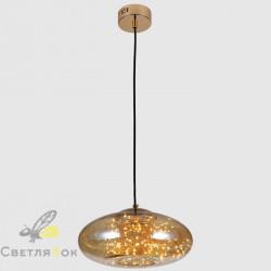 Светильник светодиодный 7529764-LED AMBER