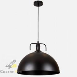 Светильник лофт 7546648-1 BK(400)