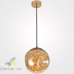 Светильник светодиодный 7529765-LED AMBER