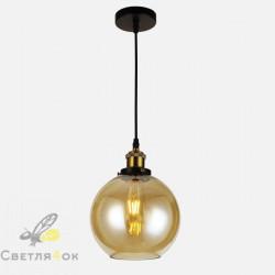Светильник Лофт 7521009-1 TEA(250)