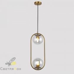 Подвесной светильник 91638-2 BRZ+CL