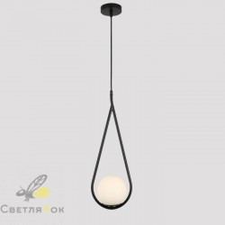 Подвесной светильник 9163719-1 BK+WH