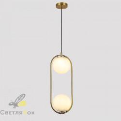 Подвесной светильник 91638-2 BRZ+WH