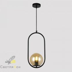 Подвесной светильник 91639-1 BK+BR