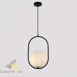 Подвесной светильник 91640-1 BK+WH