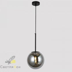 Подвесной светильник 9163420-1 BK+BK