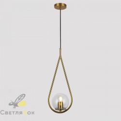 Подвесной светильник 9163719-1 BRZ+CL