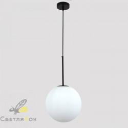 Подвесной светильник 9163425-1 BK+WH