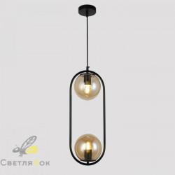 Подвесной светильник 91638-2 BK+BR