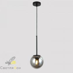 Подвесной светильник 9163415-1 BK+BK