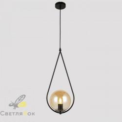 Подвесной светильник 9163725-1 BK+BR