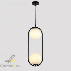 Подвесной светильник 91638-2 BK+WH