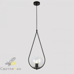 Подвесной светильник 9163725-1 BK+CL