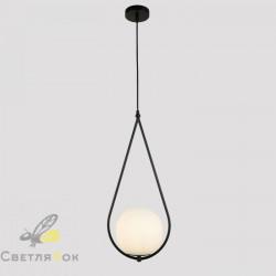 Подвесной светильник 9163725-1 BK+WH