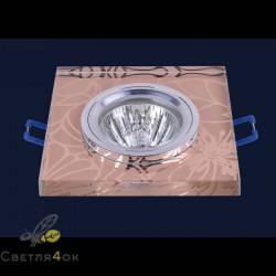 Точечный светильник 705499