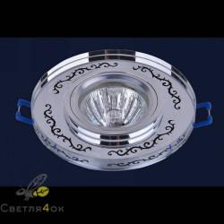 Точечный светильник 705376