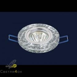 Точечный светильник 705756