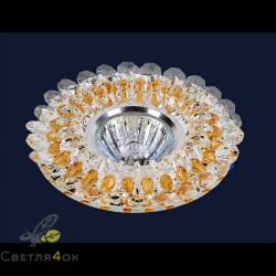 Точечный светильник 7476023 GD