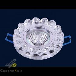Точечный светильник 705206