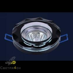 Точечный светильник 705268