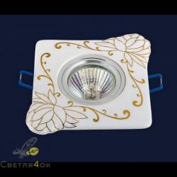 Точечный светильник 70598 GD