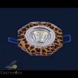 Точечный светильник 705N103